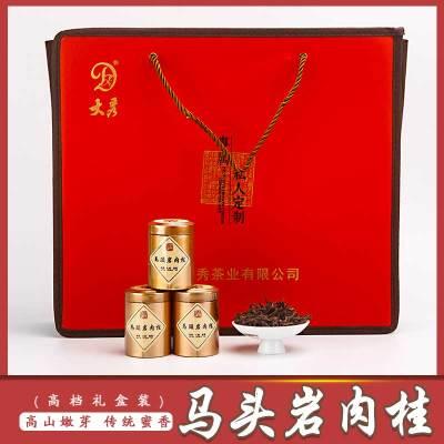 新茶马头岩肉桂 高品质武夷岩茶正宗马头岩肉桂 高级礼盒装