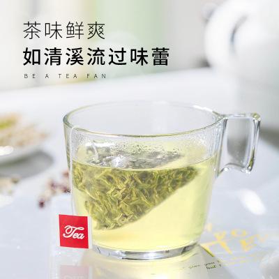 新茶叶绿茶 高山云雾茶 炒青袋泡茶 2.5g*20袋