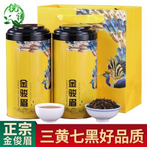 茶叶 红茶 蜜香型金骏眉 茶叶礼盒装源自武夷红茶正山小种 500g