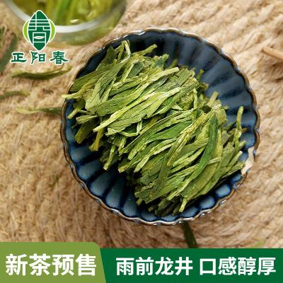2020年新茶 雨前龙井绿茶 口感醇厚 浙江龙井茶茶叶 500g