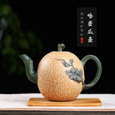 红哈密瓜紫砂壶原矿段泥纯全手工制壶常月茶壶代理茶具