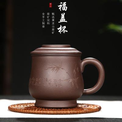 紫砂盖杯茶具原矿茶杯福紫泥竹叶刻绘办公杯手工