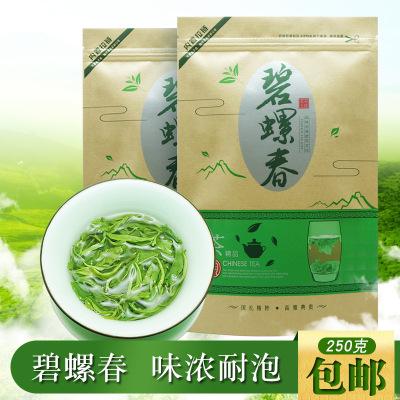 新茶碧螺春 绿螺 特级浓香型绿茶250g袋装浓香耐泡口粮茶叶