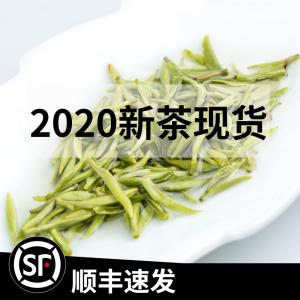 100克.永川秀芽特级绿茶2020年新茶叶重庆特产散装高级云雾毛尖袋装雨花