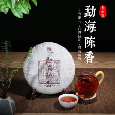 买二送一云南普洱茶饼 金芽熟茶口粮级357克买干仓茶勐海古树茶礼盒