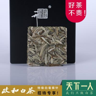 2018年特级银针饼干茶50克盒装政和白茶春茶老白茶