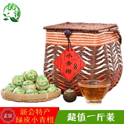 统祥 茶叶 生晒新会小青柑500g 陈皮普洱茶熟茶 柑普茶茶叶礼盒装
