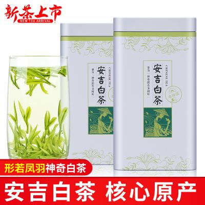 [2021新茶]正宗安吉白茶2021新茶特级安吉珍稀绿茶叶春茶罐装