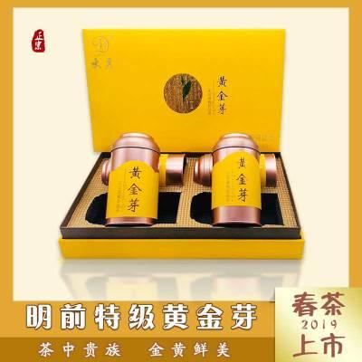 新茶上市 特级明前安吉黄金芽正宗黄金茶叶 高档礼盒装400g