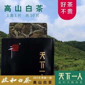 天下一人正宗政和白茶2018年高山寿眉一级饼干茶50g福鼎白茶