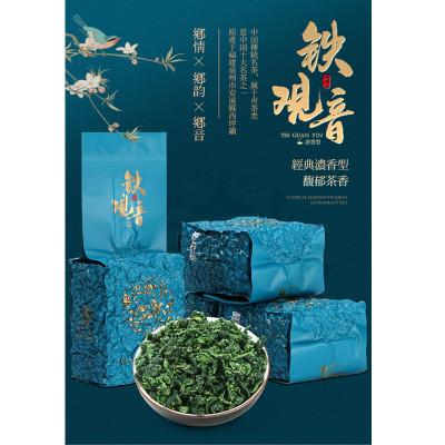 买1送3共600g铁观音散装茶叶浓香型2019新茶安溪乌龙茶袋装送茶具