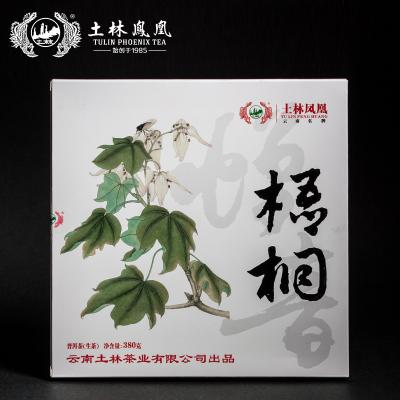 2015年土林凤凰梧桐圆茶普洱茶生茶饼380g年货特级茶叶佳品礼盒装