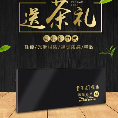 2020年新茶特级四川峨眉山春茶叶明前高山毛尖竹叶雀舌绿茶礼盒装