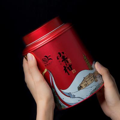 福海茶厂新会小青柑普洱茶烟雨200克中秋礼盒顺丰包邮