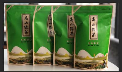 2019年高山绿茶