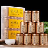 【买一盒发五盒】武夷山蜜香型金骏眉红茶一盒三罐装简易小茶罐装【包邮】