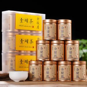 武夷山蜜香型 桐木关 金骏眉红茶 一盒三罐装 简易小茶罐装【拍下发五盒】