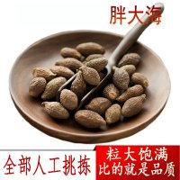胖大海茶 手工挑选正品个大易泡开 150g/袋 花草茶批发茶叶