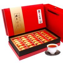 大红袍茶叶礼盒装正宗武夷山武夷岩茶乌龙茶浓香型新茶240g