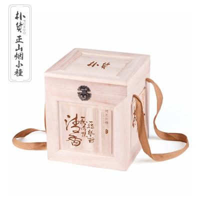 朴货小种烟茶正方木盒500g礼盒装