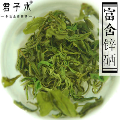 250克2020新绿茶贵州特级凤岗凤冈锌硒茶特级浓香型罐装散装毛峰春茶叶