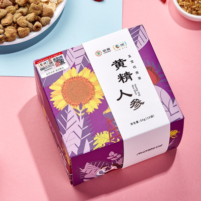 中茶 五宝茶男人茶人参 枸杞 桑葚茶袋泡茶茶包组合代用花茶 盒装