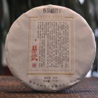 【至尊珍品】初作良茶 致敬易武 春韵复兴 普洱生茶