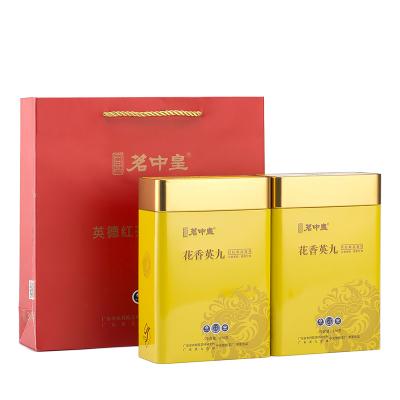英德红茶英红九号 花香红茶250g半斤英九庄园茶叶正品高档礼盒装