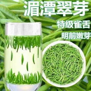 湄潭翠芽2020新茶春茶明前特级贵州雀舌绿茶叶散装250g香浓礼盒
