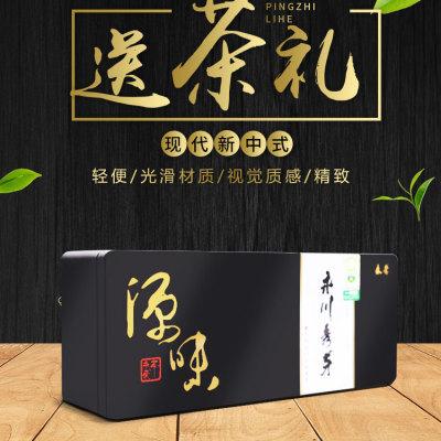 永荣永川秀芽礼盒装2019春茶高级绿茶特级180g重庆特产秀牙新茶叶
