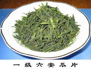 2020年新茶绿茶 特级明前六安瓜片茶叶500g包邮促销