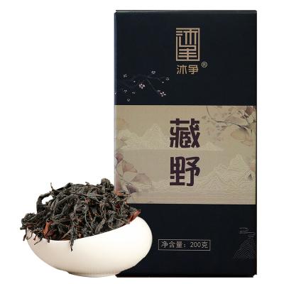 2020年云南野生红茶野生晒红200g礼盒凤庆滇红茶花果蜜香甜浓香型