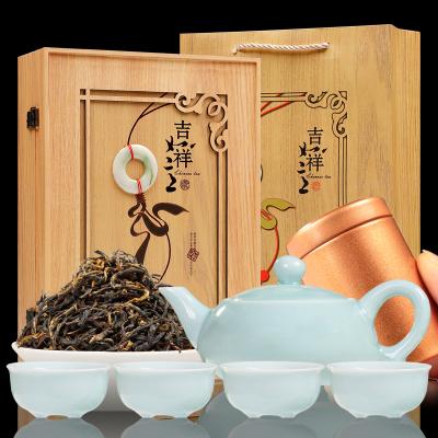 确享金骏眉红茶新茶武夷山蜜香黄芽散装礼盒罐装200g送茶具