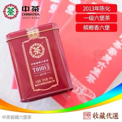 中茶六堡梧州特产黑茶六年陈中茶六堡茶T0101槟榔香150g一级