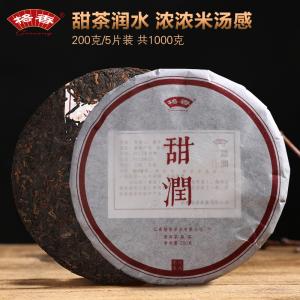 2017年春茶云南普洱茶熟茶七子饼临沧勐海原料拼配发酵5片装1000g