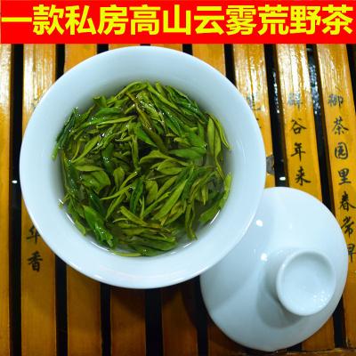 2020新茶明前金寨野茶毛峰茶荒茶云雾轻甜茶叶绿茶散茶春茶500克