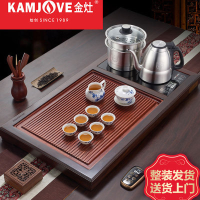 金灶 R-190 实木茶盘整套茶具茶海全自动一体茶具套装 家用 茶台