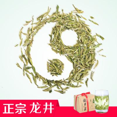 龙井茶叶2019年新茶 正宗明前杭州西湖龙井绿茶春茶散装纸包浓香