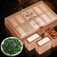 中秋送礼闽茶骄傲 安溪铁观音茶叶清香型乌龙茶礼盒装500克