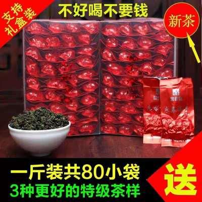 福建特产茗茶永春佛手茶