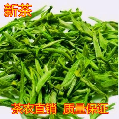 2020年新茶绿茶 正品明前特级黄山毛峰 浓香型茶叶250g半斤包邮