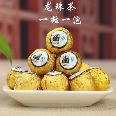 厂家直销福鼎白茶寿眉龙珠茶2016年陈年小沱茶商务小茶球500g批发