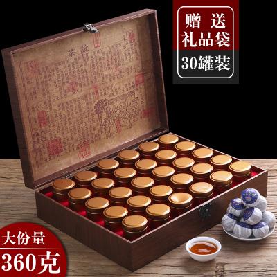 小青柑礼盒装新会陈皮普洱茶柑普茶一级云南10年宫廷普洱茶叶360克