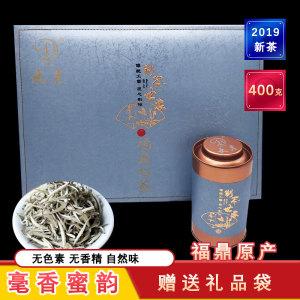 春茶全芽白毫银针福鼎白茶特级白茶茶叶罐装礼盒装440g