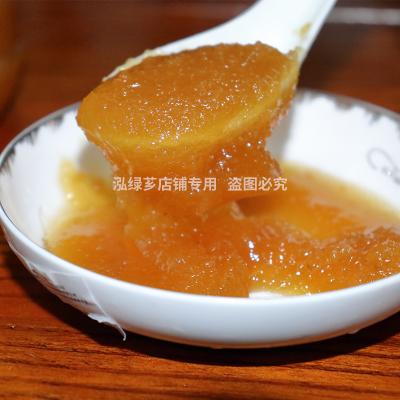 泓绿芗云南普洱土特产天然野生百花蜂蜜