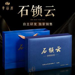 高端节日送礼品 500g礼盒装 乌龙茶 武夷岩茶 大红袍茶叶【包邮】