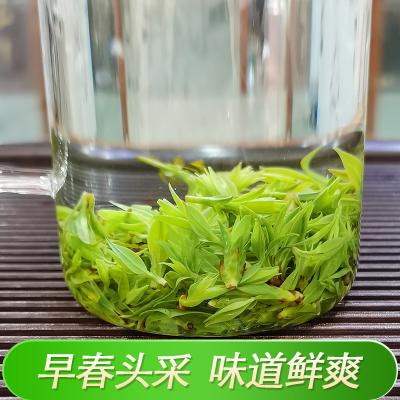 250g2021新茶叶野茶嫩芽小叶苦丁青山绿水特级贵州余庆发酵毛冬青