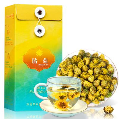木冠茶叶 花自若 花茶 胎菊花茶 正宗胎菊王 花草茶