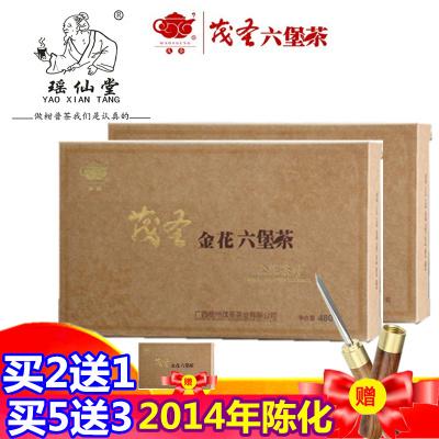 黑茶2014年正宗梧州茂圣六堡茶金花砖480克茶叶瑶仙堂包邮送茶刀