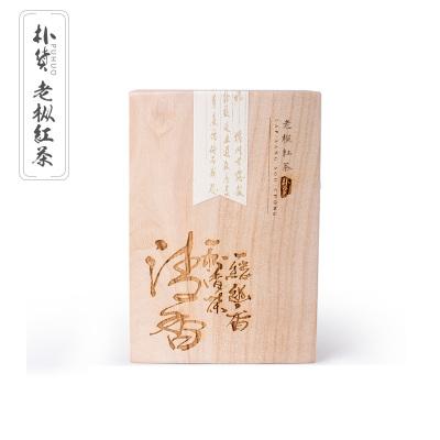 朴货老纵红茶本色木盒120g